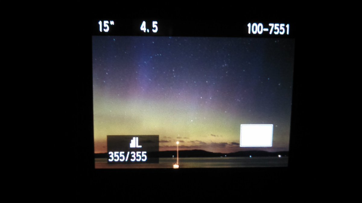 Back of Cam Aurora in Colchester, VT - May 28, 2017